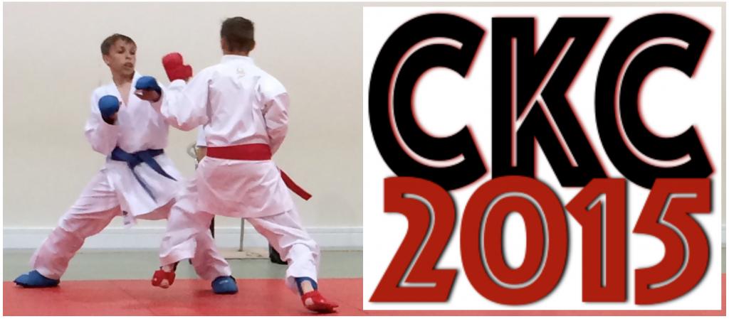 CKC2015