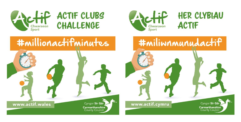 Actif Clubs Challenge
